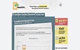 Összefogás az átláthatóbb kampányfinanszírozásért | Képmutatás.hu
