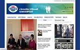 Munkástanácsok Országos Szövetsége (MOSZ)