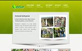 Kertlap | Onlie Kertészeti Magazin