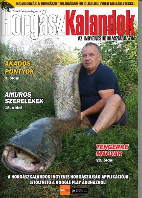HorgászKalandok 2016 augusztus